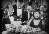 Сцена из фильма Это / It (1927) Это сцена 1