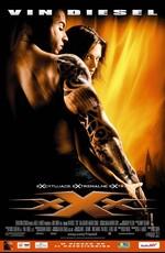Три икса / XXX (2002)