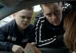 Сцена из фильма Хеббёрн / Hebburn (2012) Хеббёрн сцена 3