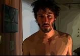 Мультфильм Помутнение / A Scanner Darkly (2006) - cцена 9