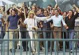 Фильм Пацифистка / La pacifista (1970) - cцена 1