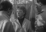 Сцена из фильма Дело № 306 (1957)