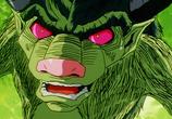 Мультфильм Адский учитель Нубэ / Jigoku Sensei Nube (1996) - cцена 6