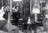 Сцена из фильма Клоун / Klovnen (1917) Клоун сцена 2