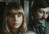 Фильм Берегите женщин! (1981) - cцена 9