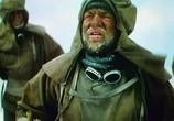 Фильм Скотт из Антарктики / Scott of the Antarctic (1948) - cцена 3