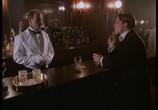 Фильм Титаник / Titanic (1996) - cцена 2