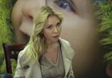 Фильм Любовь из пробирки (2013) - cцена 4