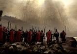 Фильм 300 спартанцев / 300 (2007) - cцена 9