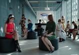 Сцена из фильма Патруль времени / Predestination (2014) Патруль времени сцена 4