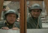 Фильм Шлюха / Porca vacca (1982) - cцена 7
