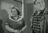 Фильм Дом в котором я живу (1957) - cцена 1