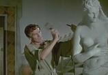 Фильм Венера из Херонеи / La Venere di Cheronea (1957) - cцена 5