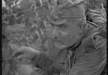Фильм Отец солдата (1964) - cцена 9