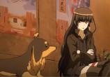 Сцена из фильма Собака и Ножницы / Inu to Hasami wa Tsukaiyou (2013) Собака и Ножницы сцена 2
