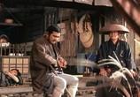 Фильм Огонь в глазах самурая / Zatôichi chikemuri kaidô (1967) - cцена 2