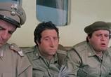 Сцена из фильма Медсестра на военном обходе / La soldatessa alla visita militare (1977) Медсестра на военном обходе сцена 2