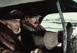 Фильм Бросок в Монте-Карло / Monte Carlo or Bust! (1969) - cцена 3