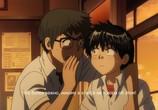 Мультфильм Загадочная девушка Х / Nazo no Kanojo X (2012) - cцена 7