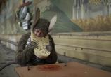 Сцена из фильма Пена дней / L'écume des jours (2013)