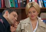 Сцена из фильма Поцелуйте невесту (2013) Поцелуйте невесту сцена 1