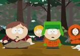 Мультфильм Южный Парк: Воображляндия / South Park: Imaginationland (2008) - cцена 1
