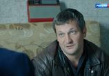 Фильм На обрыве (2018) - cцена 1