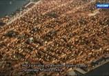 ТВ Города, завоевавшие мир. Амстердам, Лондон, Нью-Йорк / Trois villes a la conquete du monde. Amsterdam, Londres, New York (2017) - cцена 5