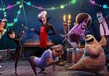 Мультфильм Монстры на каникулах 2 / Hotel Transylvania 2 (2015) - cцена 1