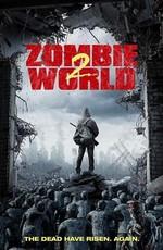 Мир Зомби 2 / Zombie World 2 (2018)