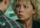 Сцена из фильма Взрывная волна (2017) Взрывная волна сцена 6