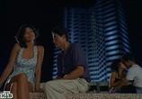 Сцена из фильма Давайте отдыхать / Facciamo fiesta (1997) Давайте отдыхать сцена 6