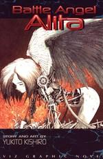 Алита: Боевой ангел / Alita: Battle Angel (2018)