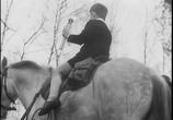 Фильм Шифры / Szyfry (1966) - cцена 1