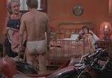 Фильм Берегись шута / Attenti al buffone (1975) - cцена 5