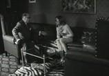 Сцена из фильма Вид на жительство (1972) Вид на жительство сцена 11