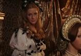 Сцена из фильма Принц и нищий / Crossed Swords (1977) Принц и нищий сцена 8