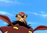 Сцена из фильма Король-лев 2: Гордость Симбы / Lion King II: Simba's Pride, The (1998) Король лев 2:Гордость Симбы