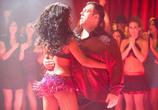 Сцена из фильма Танцуй отсюда! / Cuban Fury (2014)