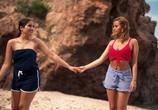 Сцена из фильма Мое прекрасное лето с Софи / Une fille facile (2020)