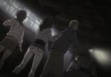 Мультфильм Детектив-медиум Якумо / Shinrei Tantei Yakumo (2010) - cцена 2
