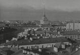 Фильм Непобедимые (1942) - cцена 2