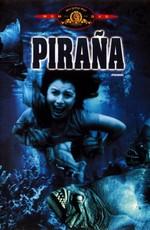 Пираньи / Piranha (1978)