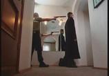 Сцена из фильма Слепой (2004)