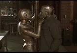 Сцена из фильма Двухсотлетний человек / Bicentennial Man (1999) Двухсотлетний человек сцена 6