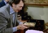 Фильм Безумие / Craze (1974) - cцена 5