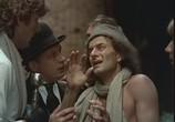 Сцена из фильма Убить дракона (1988)