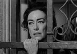 Фильм Что случилось с Бэби Джейн? / What Ever Happened to Baby Jane? (1962) - cцена 3