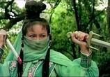 Сцена из фильма Убить с интригой / Jian hua yan yu Jiang Nan (1977) Убить с интригой сцена 5