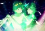 Сцена из фильма Школа под прицелом / Nerawareta Gakuen (2012) Академия Поднебесной сцена 3
